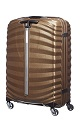 Samsonite LITE-SHOCK Spinner 69cm/25inch Sand small | Samsonite